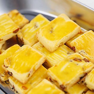葡萄奶酥(超酥香的餅干)