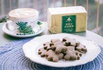 #奈特兰草饲营养美味# 黑芝麻酱卡通曲奇饼干的做法