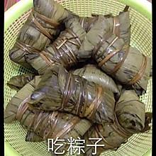 五香咸肉粽#粽享新意#