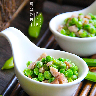 初夏的清新滋味,小豌豆炒肉丁