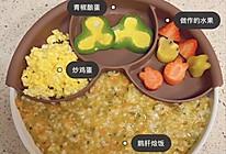 鹅肝烩饭的做法