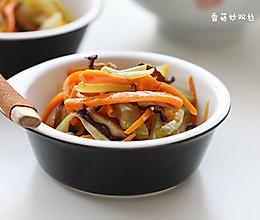 香菇素炒双丝 的做法