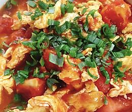 #美食视频挑战赛#西红柿炒鸡蛋的做法