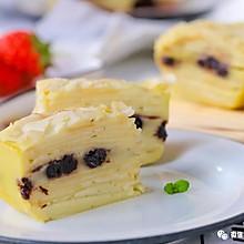 苹果蓝莓千层蛋糕 宝宝辅食食谱