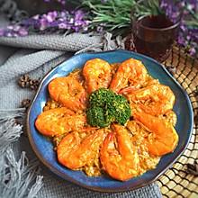 泰式咖喱虾