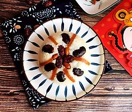 #人人能开小吃店#香甜八宝饭的做法