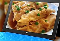 #换着花样吃早餐#百叶包肉的做法