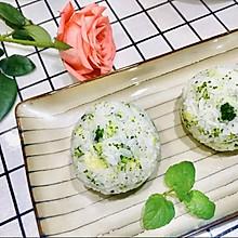 #换着花样吃早餐#小清新~西兰花饭团(饭团)