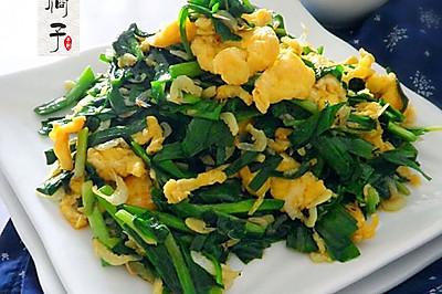韭菜虾皮炒鸡蛋