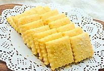黄油曲奇椰子饼#2016松下大师赛(上海)#的做法