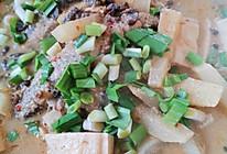 多味鱼火锅的做法