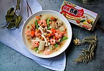 鹰嘴豆奶炖烩海鲜#手残党VS西餐大厨#的做法