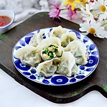 #福气年夜菜#贝丁素三鲜水饺