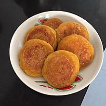马苏里拉夹心南瓜饼油煎南瓜饼
