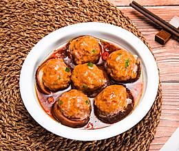 香菇酿肉丸,鲜味十足的蒸菜美味 #美食挑战赛#的做法