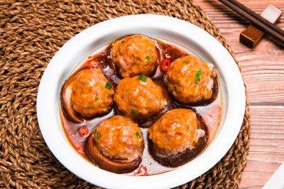 香菇酿肉丸,鲜味十足的蒸菜美味