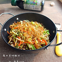#菁选酱油试用之圆白菜炒粉丝的做法图解11
