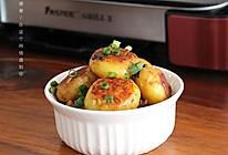 香甜可口--孜然烤小土豆的做法