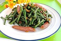 #合理膳食 营养健康进家庭#香肠炒豇豆的做法