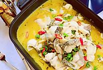 能喝汤的酸菜鱼,金汤鲜椒酸菜鱼的做法