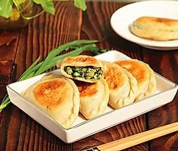 韭菜鲜肉煎饺#舌尖上的春宴#的做法