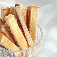 简简单单小零食——香脆吐司的做法图解8