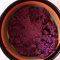 紫薯山药糕的做法图解6