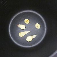 #菁选酱油试用之 酱油鸡腿的做法图解5