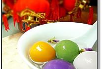 【度元宵】——健康彩色汤圆的做法的做法