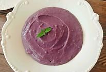 紫芋奶油浓汤的做法