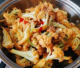 私房干锅花菜的做法