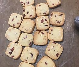 蔓越莓坚果饼干的做法