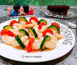 #元宵节美食大赏#黄瓜胡萝卜炒虾仁