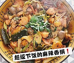 简单家常菜麻辣香锅的做法
