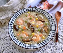 冬季低脂养生粥~时蔬海鲜粥的做法