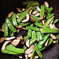 香菇荷兰豆的做法图解5
