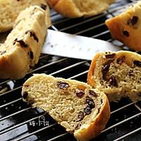 【5分钟葡萄干面包】不需要揉面,普通面粉就能做的面包的做法图解11