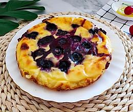 无需打发就能做出媲美芝士蛋糕的爆浆蓝莓酸奶蛋糕的做法