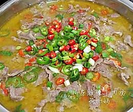 私房酸辣牛肉汤的做法