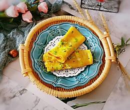 #换着花样吃早餐#玉米面鸡蛋煎饼的做法