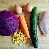 彩虹沙拉――增肌减脂两不误的健身餐的做法图解1