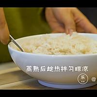 沪上经典粢饭团的做法图解2