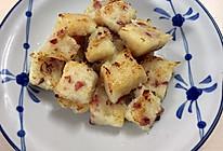 广式腊味萝卜糕的做法