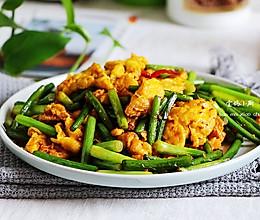 #秋天怎样吃#大鹅蛋炒蒜苔的做法