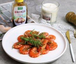 #做饭吧!亲爱的#迷迭香黄油大虾的做法