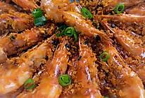 避风塘大虾的做法