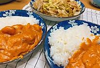 虾仁茄汁咖喱饭的做法