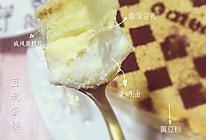 豆乳蛋糕的做法