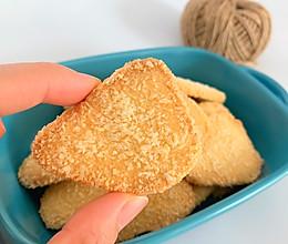 大人孩子都爱吃的椰蓉三角酥!酥到掉渣!的做法