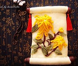 创意花样面食|菊花图的做法